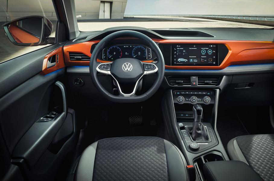 Volkswagen рассекретил данные о новинке - кроссовере для РФ, габариты авто меньше, чем у Tiguan
