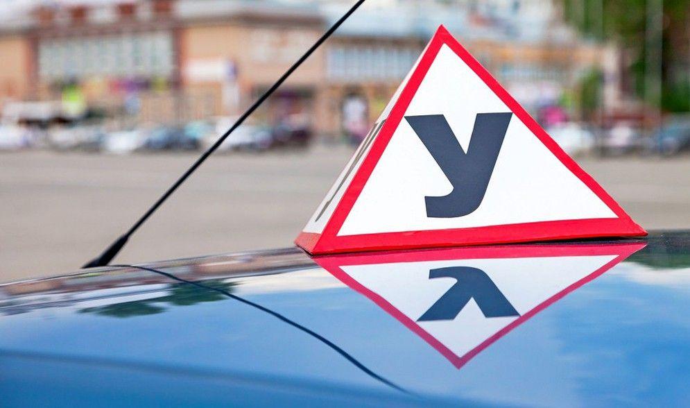 С первой попытки 75% начинающих водителей не сдали на права по новой системе