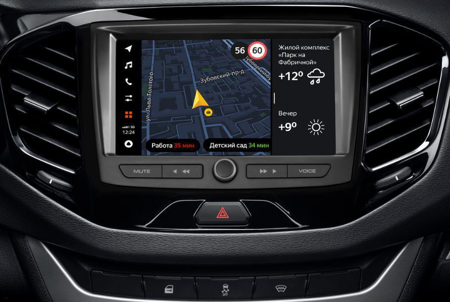 «Смартфон хорошего уровня»: о новой системе мультимедиа рассказал «АвтоВАЗ»