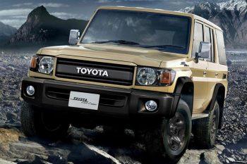 Toyota отпраздновала юбилей Land Cruiser специальной версией 70th Anniversary Special Edition