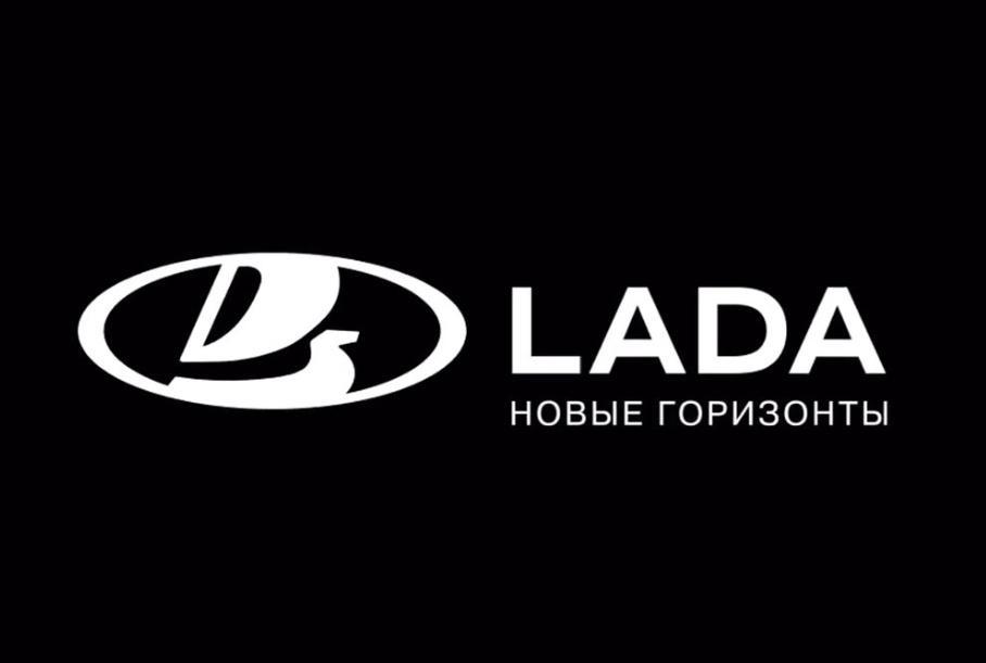 «АвтоВАЗ» представил новый логотип для бренда Lada