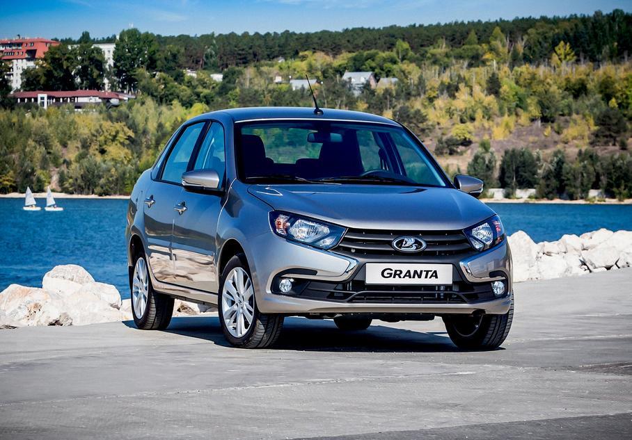 Комплектации Lada Granta упростит «АвтоВАЗ»: цена модели останется прежней